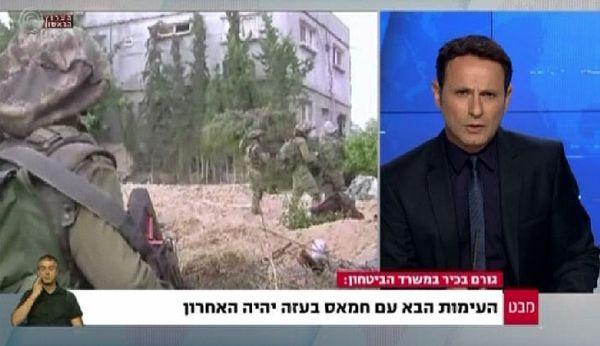 زمینهسازی رسانههای رژیم صهیونیستی برای جنگ غزه