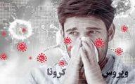 آخرین آمار کرونا در ایران امروز 31 شهریور 99
