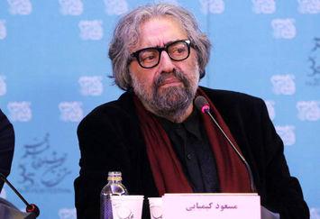 شب سینمای مسعود کیمیایی در کانادا