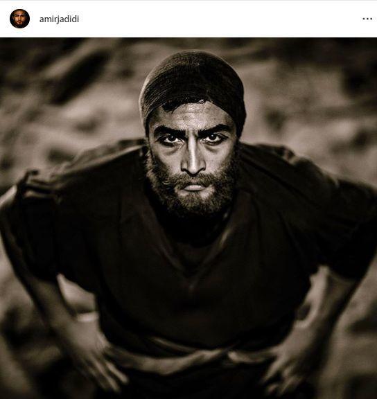 ظاهر دیده نشده امیر جدید در شاه ماهی + عکس