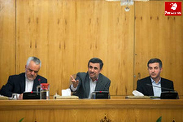احمدی نژاد: ۱۲ فروردین میلاد جمهوری اسلامی است