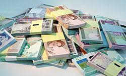 پرداخت وامهای سهگانه از امروز
