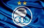 واکنش تند باشگاه استقلال به نامه باشگاه ماشینسازی
