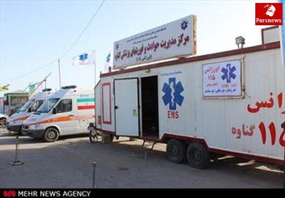 اعزام ۹ دستگاه اتوبوس آمبولانس به مناطق زلزله زده