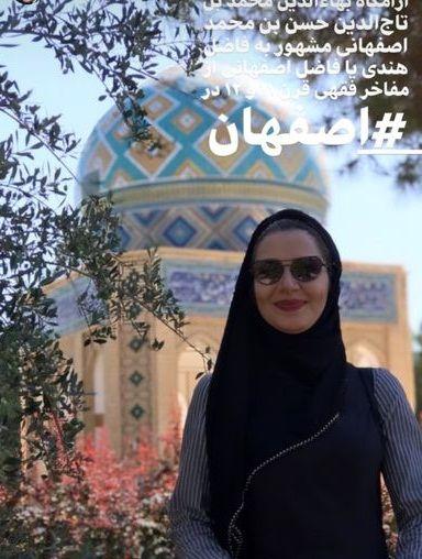 سفر خاله شادونه به اصفهان+عکس