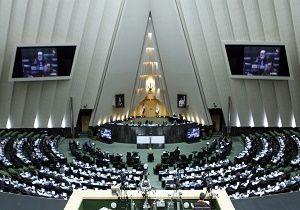 تلاش مجلس برای اصلاح ساختار بودجه