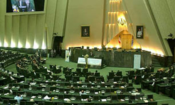 جلسه علنی بهارستان به ریاست لاریجانی آغاز شد