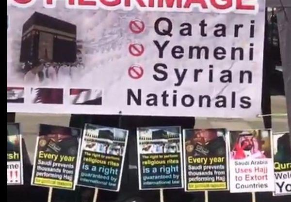 سوء استفاده مجدد آل سعود از حج