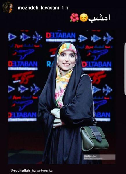 عکس خانم مجری خوش صحبت در اکران سرکوب