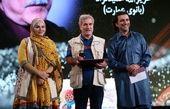 دلیل حضور امین زندگانی با لباس محلی در جشن حافظ چه بود؟+عکس
