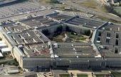 احتمال عقبنشینی کامل نظامیان آمریکا در افغانستان