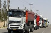 صدور 55هزار بارنامه کامیون با افزایش کرایه 20 درصدی
