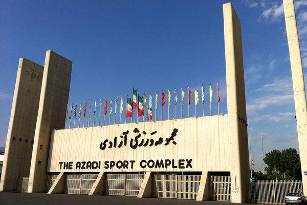 پایان مدیریت نیکوخصال در مجموعه ورزشی آزادی