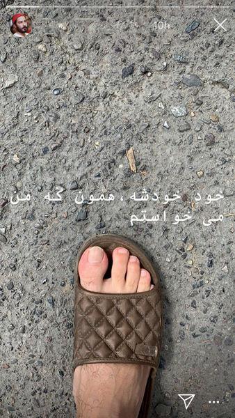 دمپاییهای حاشیه ساز نوید محمدزاده + عکس