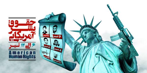 داوران بخشهای هنری سومین جشنواره حقوق بشر آمریکایی معرفی شدند