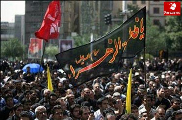 زمان و مکان مراسم سوگواری حضرت زهرا (س) در مناطق مختلف تهران