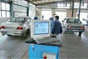 افزایش ساعت کاری مراکز معاینه فنی+ جزئیات