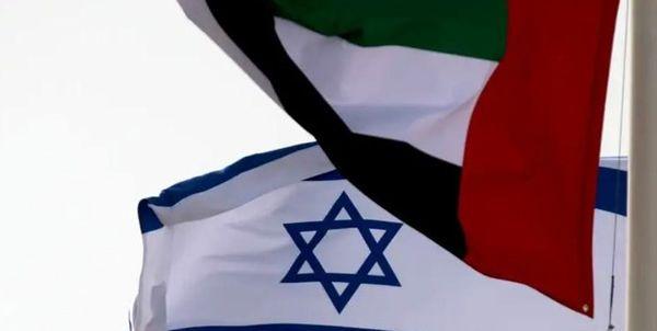 انتقاد اسماعیل عمر گوئله از عادیسازی روابط با اسرائیل