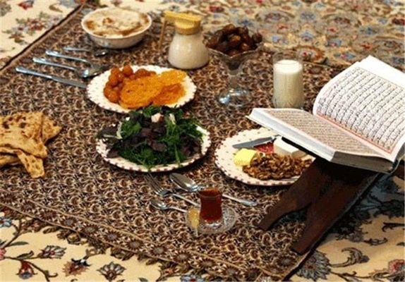 """ضرورت روزه """"سخن"""" در ماه رمضان"""