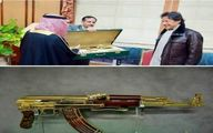 کلاشنیکف طلائی هدیه شاهزاده سعودی به عمران خان