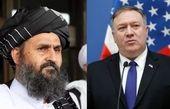 پمپئو با معاون سیاسی طالبان گفتگو کرد