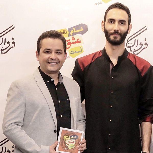 پسر مهران مدیری در کنار مجری مشهور تلویزیون + عکس