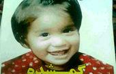 جزییات پیدا شدن دختر بچه یک و نیم ساله مشهدی
