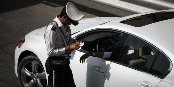 جریمه 50 هزار تومانی برای شیشه دودی غیرمتعارف خودرو