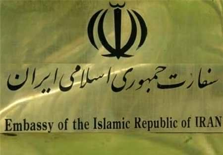 اطلاعیه سفارت ایران در پکن در خصوص مشکلات بانکی ایرانیان مقیم چین