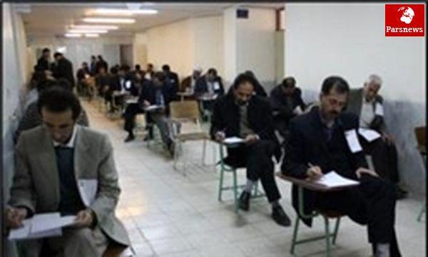 سرگردانی معلمان با گذشت 210 روز از آزمون استخدامی