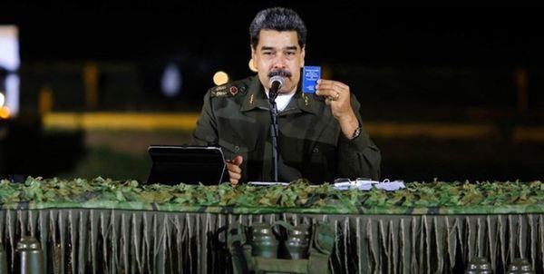 کلمبیا قصد حمله به ونزوئلا را دارد