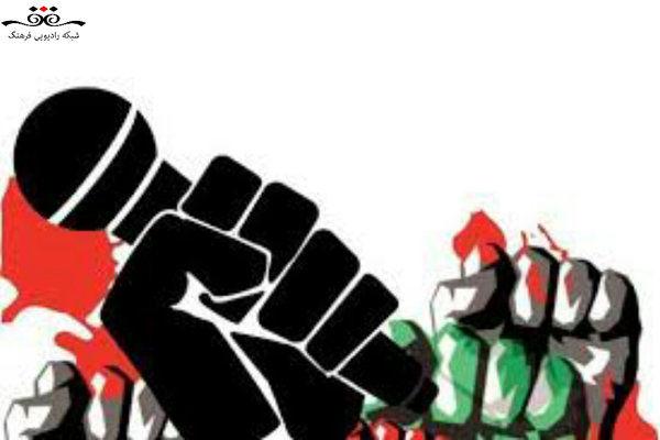 سرودها و ترانههای نوستالژیک انقلاب را بشنوید