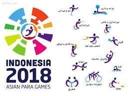 اعلام نامزدهای ورزشکار برتر ماه اکتبر پارالمپیک
