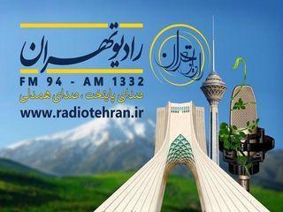 فصل جدید «تهران من» شنیدنی شد