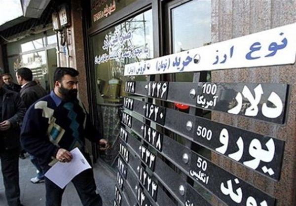 راه اندازی بورس ارز دوای درد چند نرخی بودن ارز در کشور