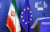 الجزیره: ایران مکانیسم حل اختلاف را فعال کرده است