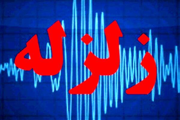 زلزله ۴.۱ ریشتری قائمیه را لرزاند