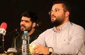 کارگردان مستند «هاشمی زنده است» تهدید شد