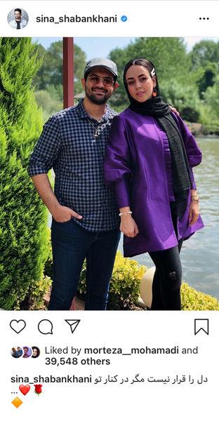 سینا شعبانخانی و همسرش+عکس