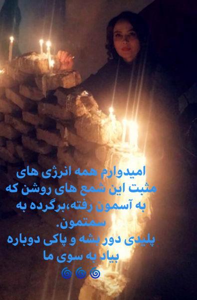 آرزوی نگین صدق گویا با شمع های شام غریبانش+عکس