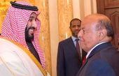 توافق ننگین دولت هادی با عربستان