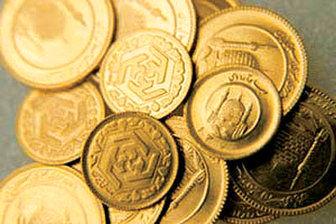 سکه به کانال 2 میلیون تومان سقوط میکند؟