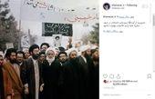 اینستاگرام : عکس آیتالله خامنهای در صف مبارزه علیه رژیم پهلوی