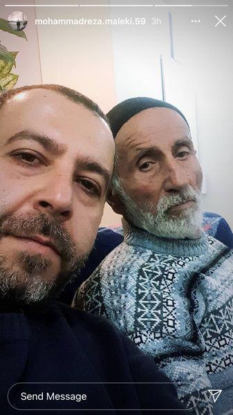 محمدرضا مالکی در کنار پدرش + عکس