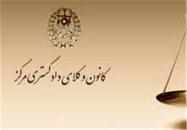 دستگیری ۴ نفر در ارتباط با صدور پروانه جعلی وکالت در تهران