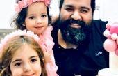 رضا صادقی دخترانش را گلباران کرد + عکس