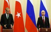 اردوغان و پوتین دیدار کردند