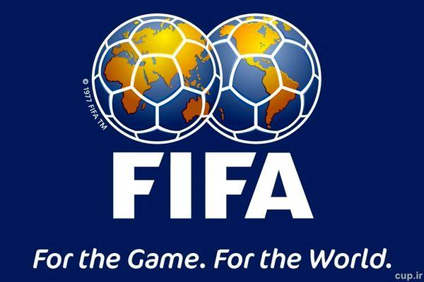 کمک بزرگ فیفا به فوتبال ایران