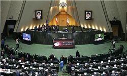 آغاز نشست علنی امروز مجلس با 92 صندلی خالی در صحن