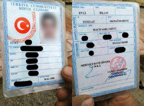 ترکیه برای ساکنان عفرین سوریه کارت شناسایی صادر می کند